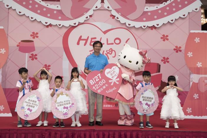 台北市聯合婚禮記者會