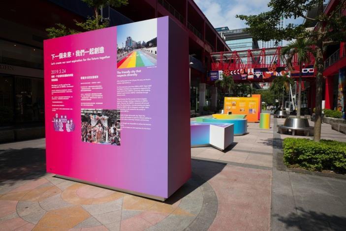 臺北市同志公民活動20週年紀念展3