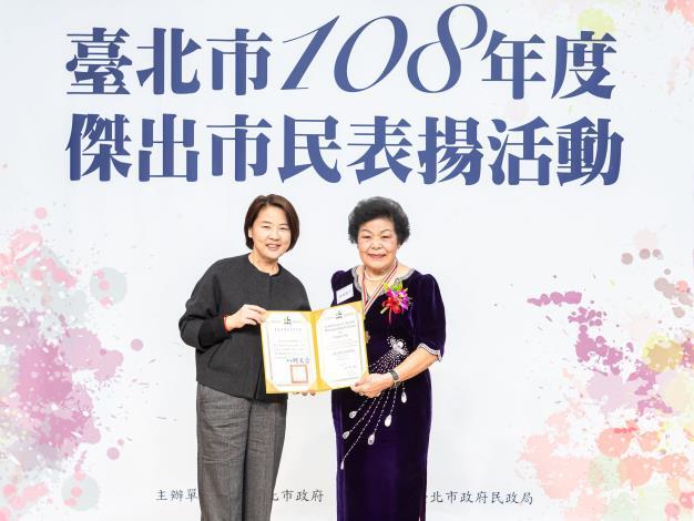林陳春子女士獲獎照片