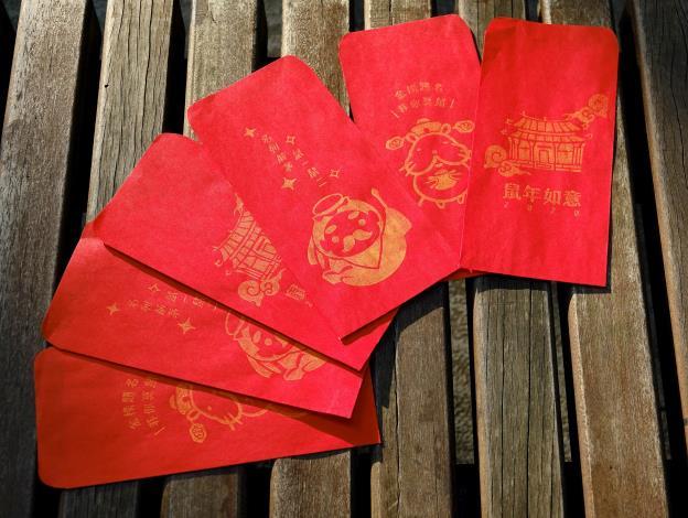孔廟版印紅包袋
