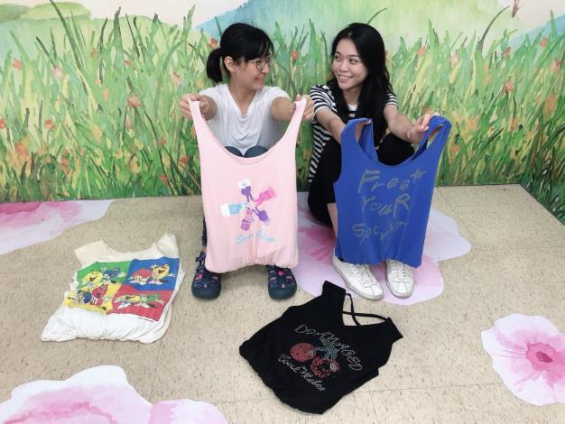 照片2-再生衣袋