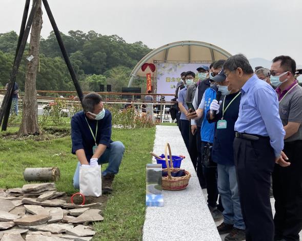 環保葬示範儀程