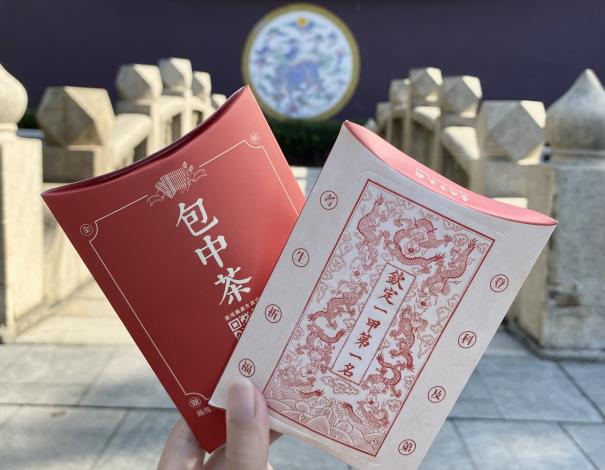 臺北孔廟限量幸運小物欽定一甲第一名〉包種茶包