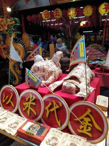 110年北市中元普度祈安祭典-以米代金推廣-米豬米羊