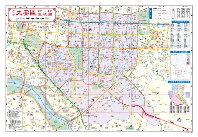 大安行政區域圖(正面)