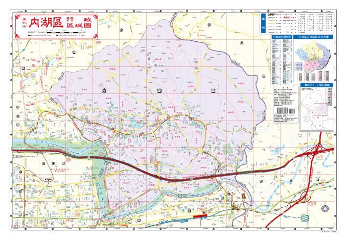 內湖行政區域圖(正面)