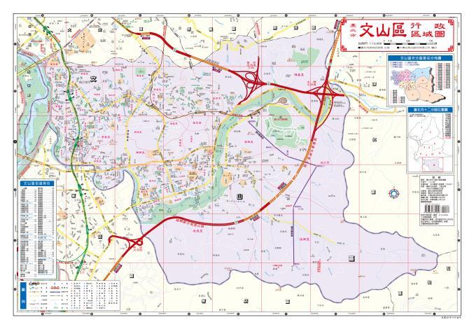 文山行政區域圖(正面)