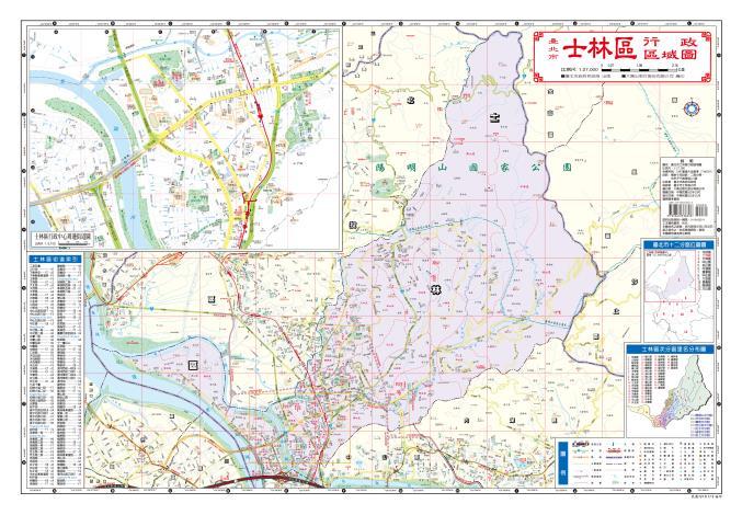 士林行政區域圖(正面)