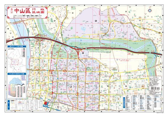 中山行政區域圖(正面)