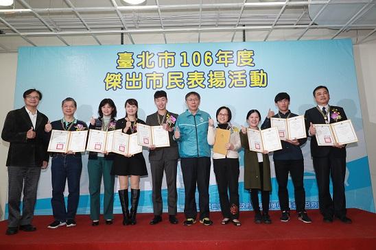 106年度傑出市民鄭景隆先生與劉昭賢先生