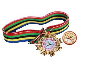 傑出市民獎狀暨徽章