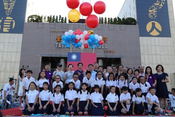 中國民國106年國慶升旗暨慶祝活動