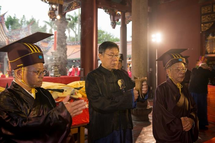 臺北市紀念孔子誕辰2567周年釋奠典禮