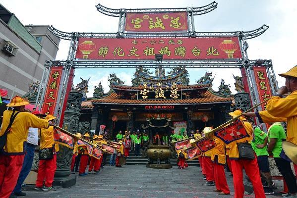2017北臺灣媽祖文化節