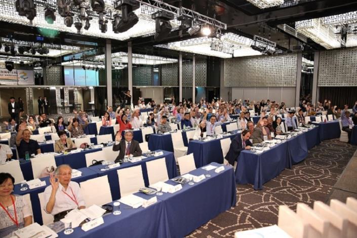 2017參與式預算國際研討會