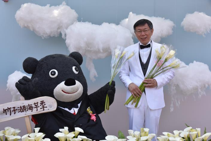 臺北市第216場聯合婚禮
