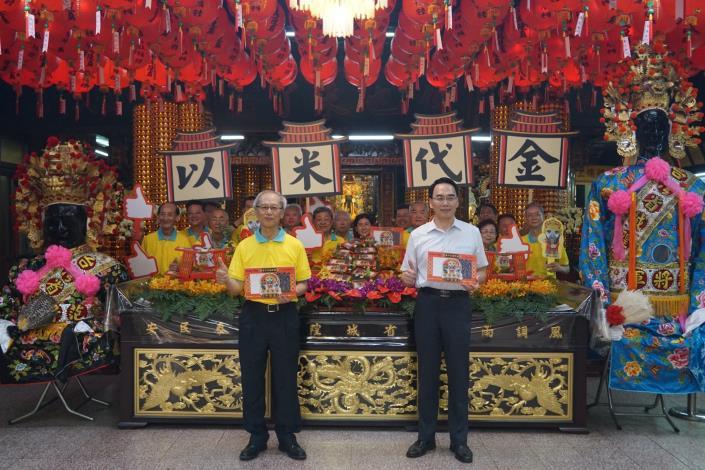 以米代金推廣-臺灣省城隍廟「黑白平安米」首推記者會