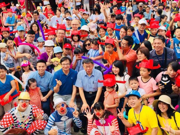 「88愛無限大」父親節闖關活動暨園遊會