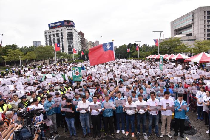 107年國慶升旗暨慶祝活動