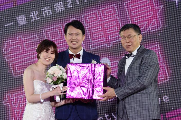 臺北市政府第217場聯合婚禮