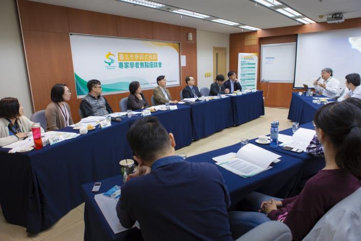 1071114臺北市參與式預算專家學者焦點座談會[開啟新連結]