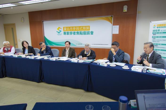 1071113臺北市參與式預算專家學者焦點座談會[開啟新連結]