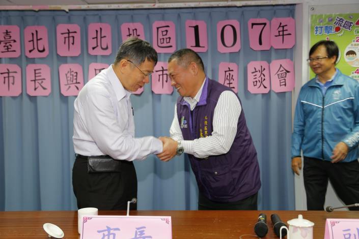 107年4月11日市長與里長市政座談會