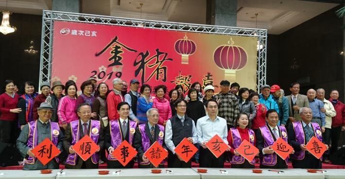 民政局藍局長與中華書法傳承學會合影.JPG