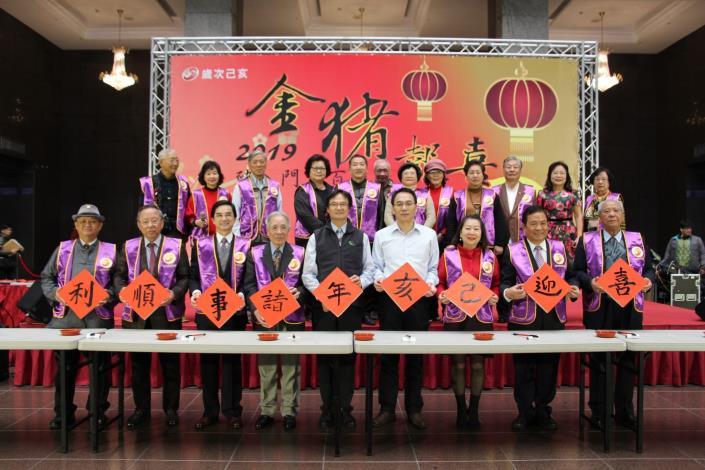 藍局長與台北市傑出市民協會合影