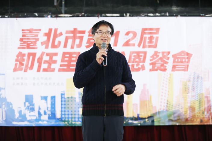 局長向臺北市第12屆卸任里長致意.JPG