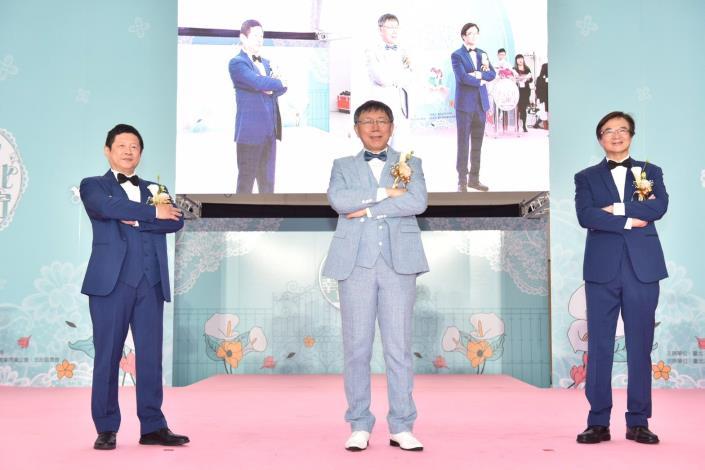 臺北市第218場聯合婚禮-證婚人及介紹人進場