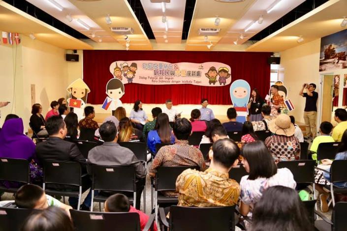 108年臺北市「印尼在臺勞工及新移民與市長座談會」