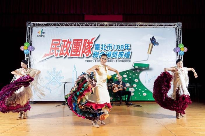 民政團隊臺北市108年聯合頒獎典禮