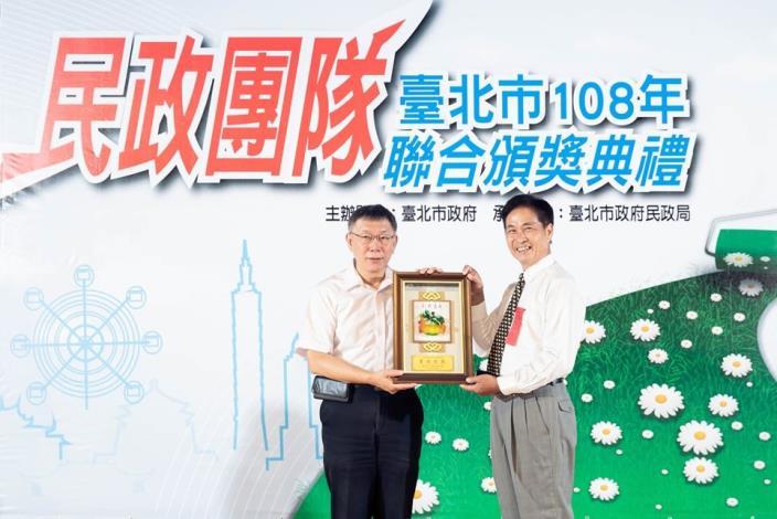 市長頒獎表揚服務滿30年里長(內湖區大湖里郭坤祥里長)