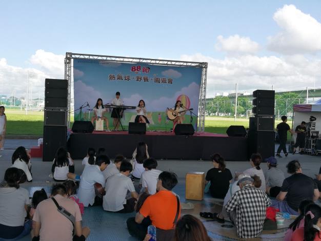 熱氣球野餐園遊會
