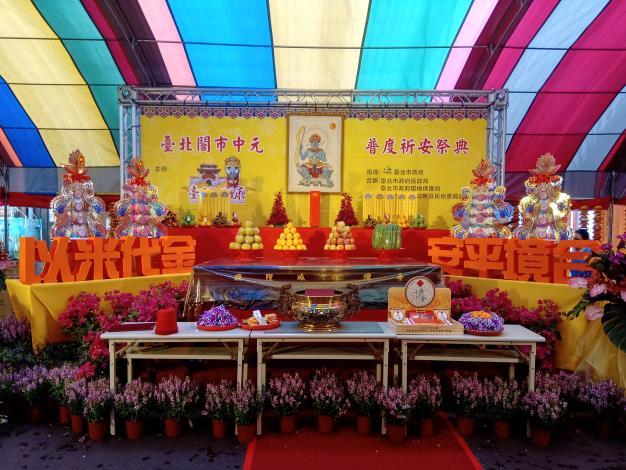 108年度臺北市中元普度祈安祭典