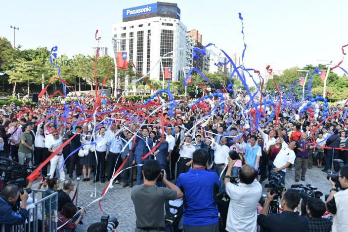 中華民國108年國慶升旗暨慶祝活動慶祝儀式