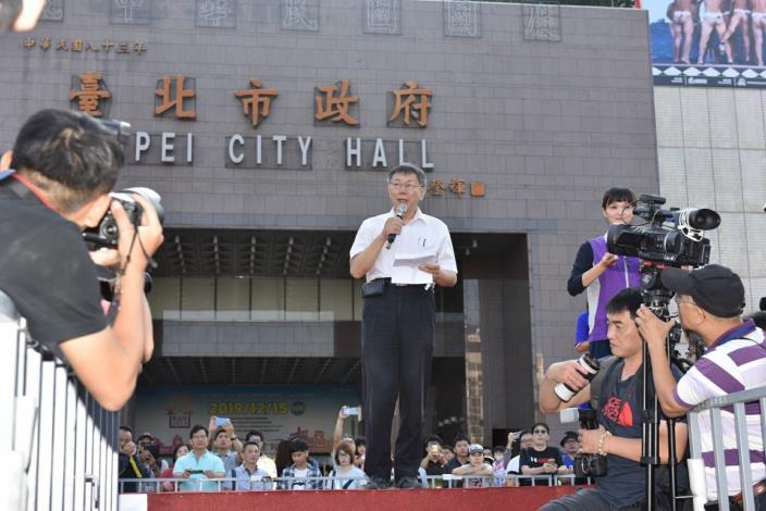 中華民國108年國慶升旗暨慶祝活動市長致詞