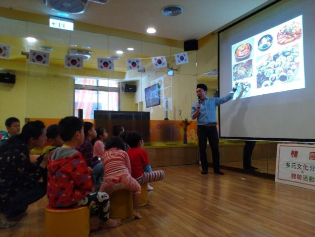 1.講師分享韓國文化