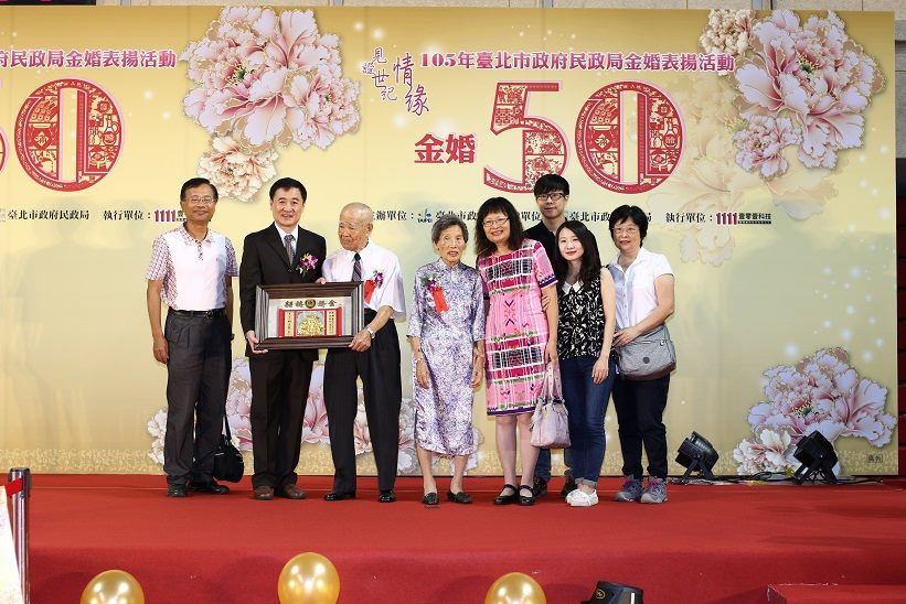 2016 Golden Marriage Celebration in Taipei City - 3 photos of vice mayor with the golden wedding couples and their families