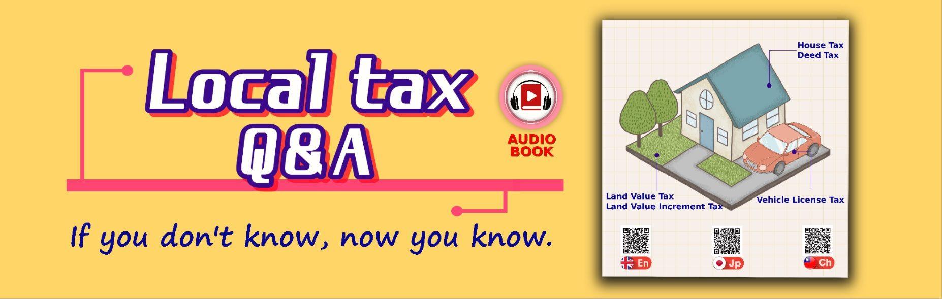 109年地方稅Q&A電子書