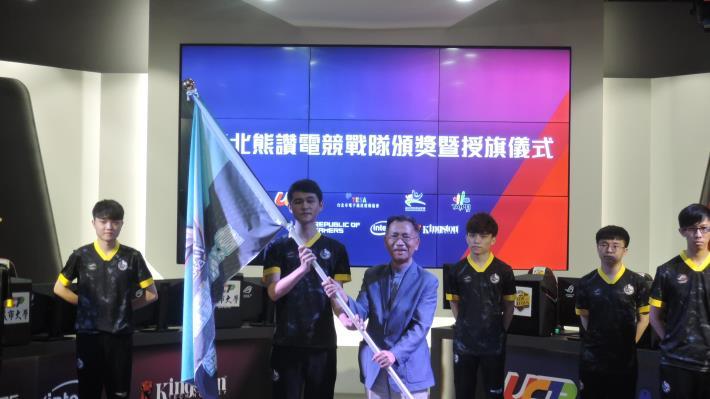 蔡副市長授旗臺北熊讚電競戰隊正式成軍
