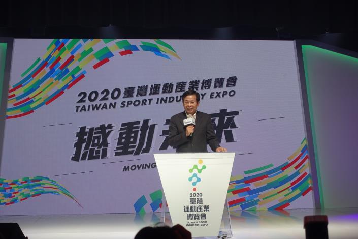 教育部潘文忠部長開幕致詞預祝博覽會順利成功.JPG