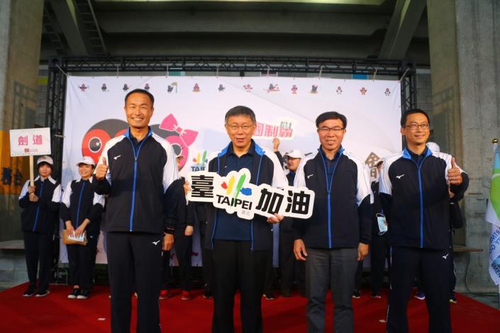 李局長(左1)、柯市長(左2)、張議員(右2)、黃科長(右1)共同為109年全民運動會臺北市選手打氣