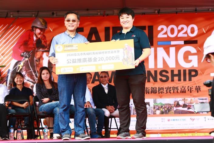 蔡副市長代表大會捐贈公益基金予台灣馬術治療中心_