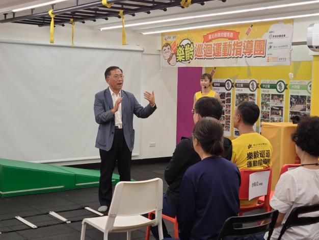 蔡副市長致詞推廣樂齡運動