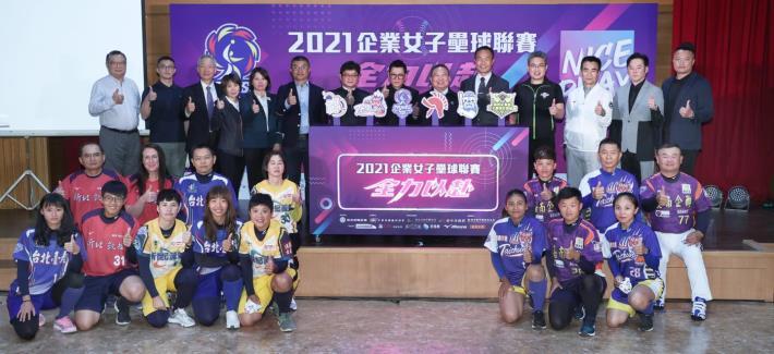 2021企業女子壘球聯賽(中華壘球協會提供)