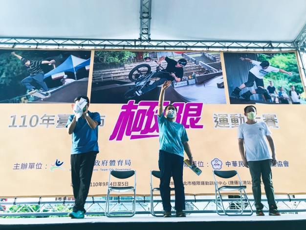 蔡炳坤副市長親蒞110年北市極限運動大賽