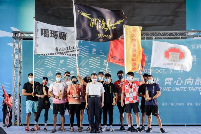 柯市長與2021臺北國際龍舟錦標賽得獎隊伍