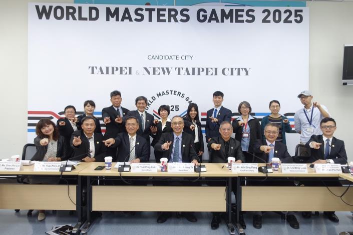 申辦2025年世界壯年運動會-決選簡報視訊會議